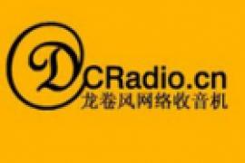 龙卷风收音机(*New*)v3.9.6去广告/去推荐/去升级/清爽版