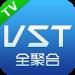 VST全聚合(*New*)v4.5.2清爽版 ★所有电影免费看★