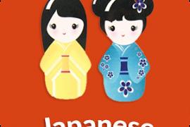 日语学习(*VIP*)v3.3.1破解版 ★高级课程/无需付费★