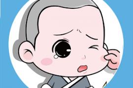 小明(*Mod*)v2.1.2会员/破解版  ★科学上网/你都懂得★