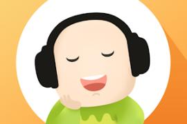 安卓听书(*VIP*)v3.0去广告/去推荐/破解/会员/清爽版