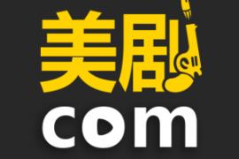 美剧控(*Mod*)v1.8.1去广告/去推荐/去毒瘤/完美V2版