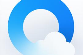 QQ浏览器(*Mod*)v10.0.0去广告/去导航/去红点/精简/完美版