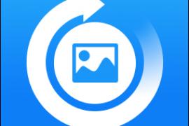 照片恢复精灵(*PRO*)v2.4.1直装/破解/高级/完美/会员版