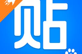 百度贴吧(*New*)v10.0.84去广告/去首页/去推送/清爽/②版