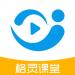 格灵课堂(*VIP*)v1.2.0破解/专业/钻石/会员版
