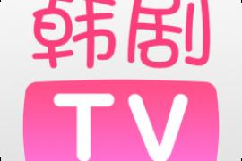 天天韩剧(*VIP*)v3.1.2去广告/精简/完美/破解版