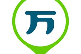 万题库(*VIP*)v4.2.0直装/破解/高级/内购/完整/中文版