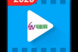 6V电影(*Mod*)v2.0.02破解版 ★蓝光VIP电影★