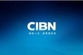 CIBN影视(*VIP*)v5.3.9.2去广告/破解/完美版