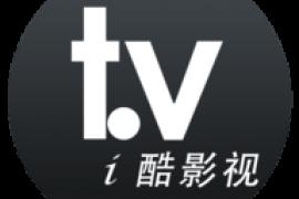 i酷影视(*Mod*)v1.3.0.2清爽TV版 ★机顶盒标配/炒鸡好用★