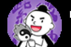 紫微大师V7.0.8解锁钻石特权★全球紫微斗数APP论命排名第一