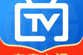 【电视家+电视家2+电视家3】解锁/高级/去购物频道/清爽/Mod版