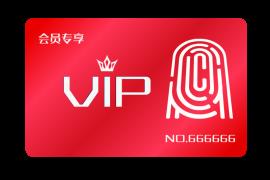 Simple(*PRO*)v1.5.0永久版 ★所有应用/秒变VIP会员★