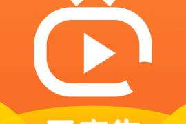 火星直播(*TV*)v1.7.13港澳台/去广告/去购物台/清爽/完美/Mod版