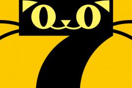七猫免费小说(*VIP*)v6.6脱壳/直装/专业/会员/完美版