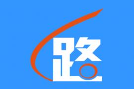 路路通(*Mod*)v4.5.6脱壳/直装/去广告/去验证/清爽版