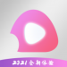 饭团影院(*VIP*)v1.1.0脱壳/专业/去广告/精简/盒子/TV版