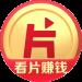 片多多影视TV版(*New*)v1.6.0清爽版 ★无会员/无广告/缓冲快★