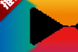 央视影音v5.0.0.1去广告/绿色版/PC电脑版