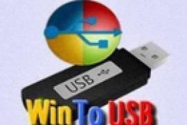 WinToUSB v4.0 中文破解企业版绿色便携版