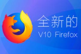 RunningCheese Firefox V10 正式版[0430]