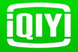 爱奇艺视频 v9.4.0 Play商店版及旧去广告版
