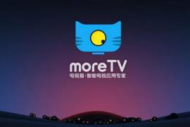 电视猫(*VIP*)v4.1.1TV电视盒子版/去广告/去推荐/破解/完美版