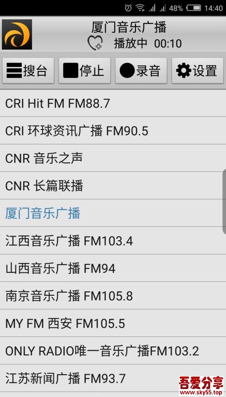 Android版龙卷风收音机去广告/精简版