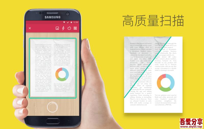 高级手机扫描仪(*PRO*)直装/高级/中文版
