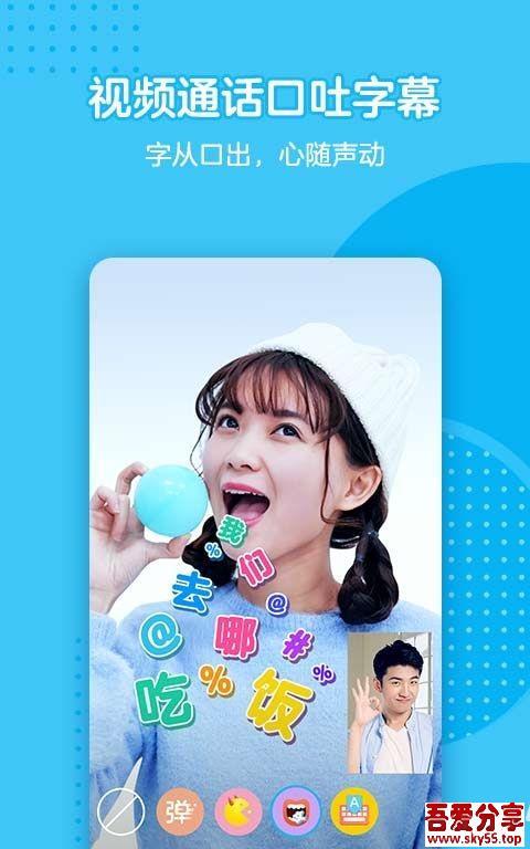 手机QQ(*New*)去广告/防撤回/破闪照/清爽