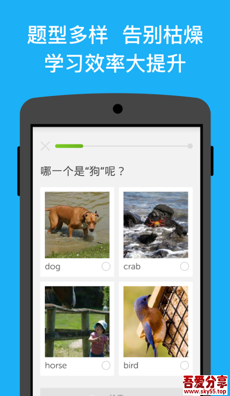 多邻国语言(*Mod*)直装/破解/高级/中文版