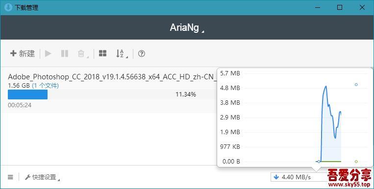 百度网盘高速下载工具 YunDownload
