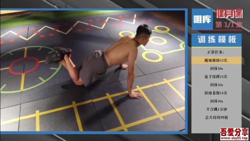 懒人科学健身法:疯狂减脂塑形,把私教请回家_简单高效健身方法教程