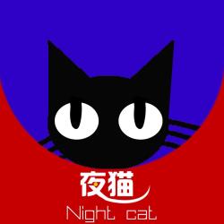 花猫宝盒(*VIP*)破解VIP版 ★夜猫改版/至尊视频★