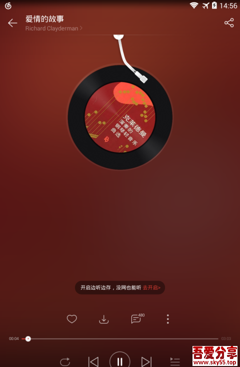 网易云音乐(*Mod*)破解/去红点/完美/直装版