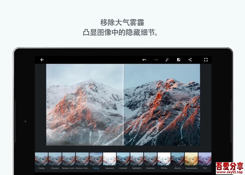Adobe Photoshop(*PRO*)直装/破解/专业版