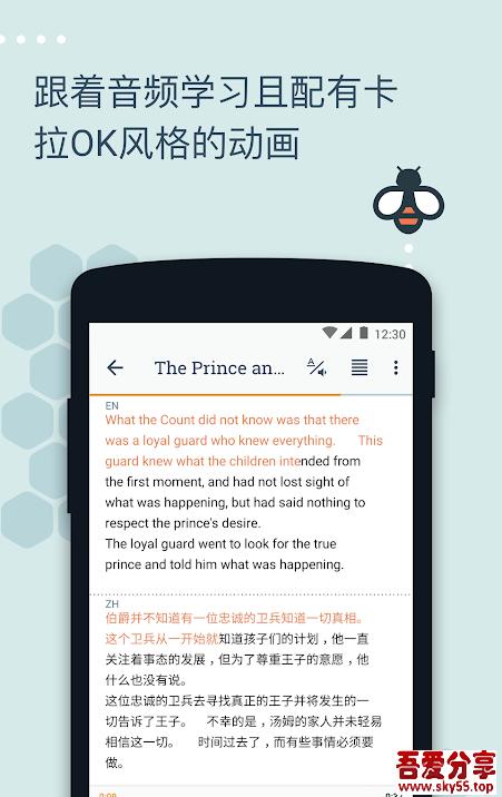 有声翻译(*PRO*)直装/破解/高级/中文版
