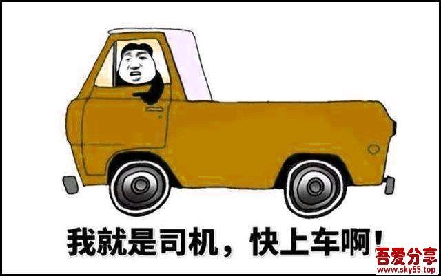 花蝴蝶(*VIP*)破解版 ★老司机顶级最爱★