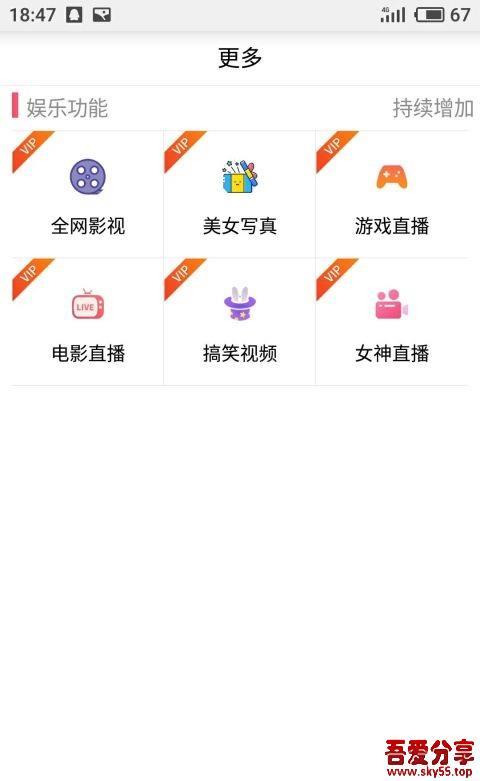 西瓜宝盒(*VIP*)破解会员版 ★超强平台/神级视频★