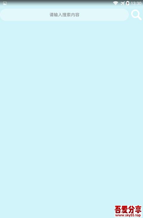 章鱼宝盒(*VIP*)破解版 ★神级视频盛宴★