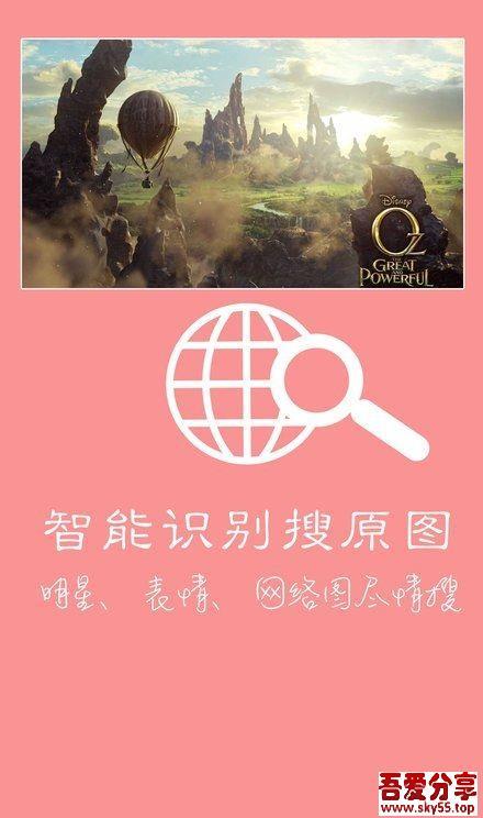 快去水印(*PRO*)破解/去广告/精简/清爽/完美版