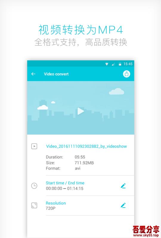 视频转换器(*PRO*)直装/破解/高级/中文版