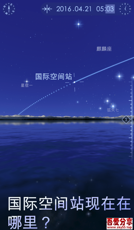星空漫步2(*Mod*)直装/破解/专业/中文版