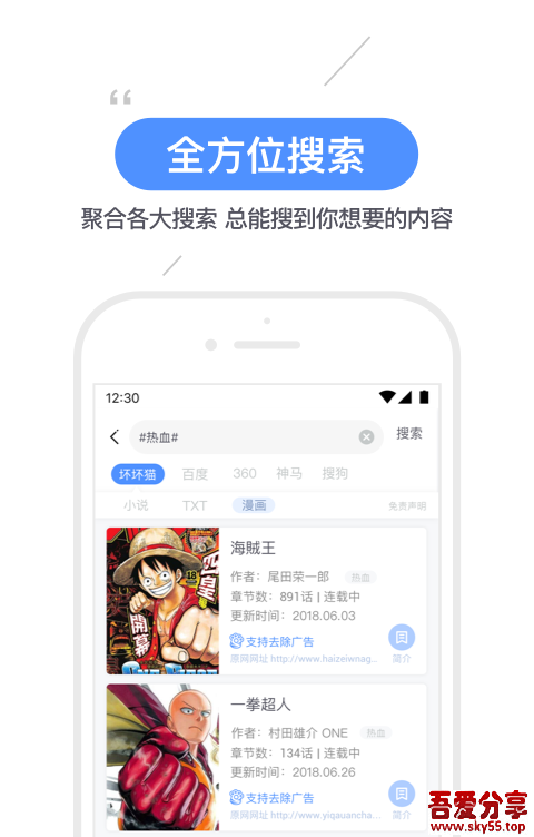 坏坏猫(*Mod*)去广告/去推荐/完美/精简/清爽版
