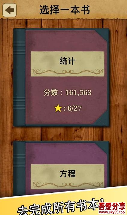 数学之王(*PRO*)付费/专业/完整/中文版