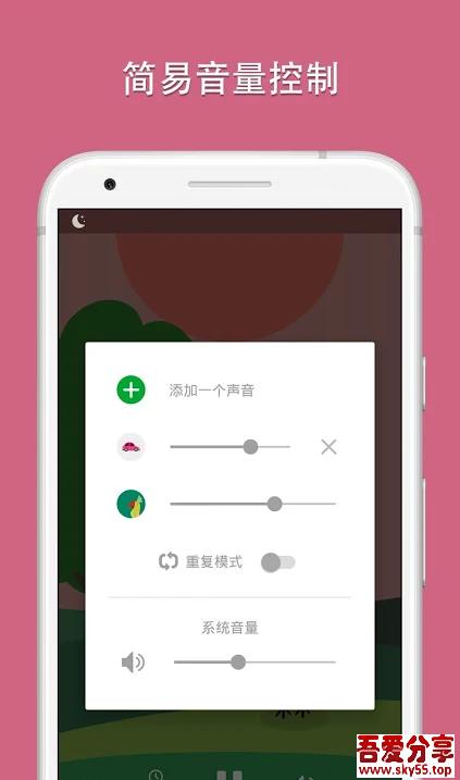 宝宝摇篮曲(*PRO*)直装/破解/高级/专业/正式版