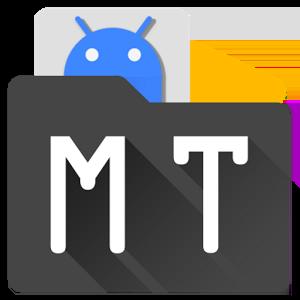 MT管理器(*New*)清爽版 ★改软神器/功能升级★