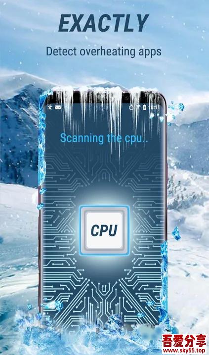 CPU降温神器(*PRO*)直装/破解/高级/中文版