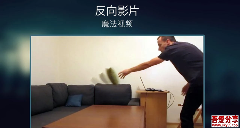 反向录影(*PRO*)直装/解锁/专业/中文版